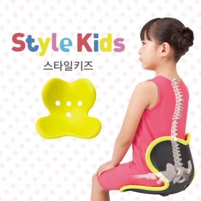 [Style kids]스타일 키즈 Style kids_라임 옐로우