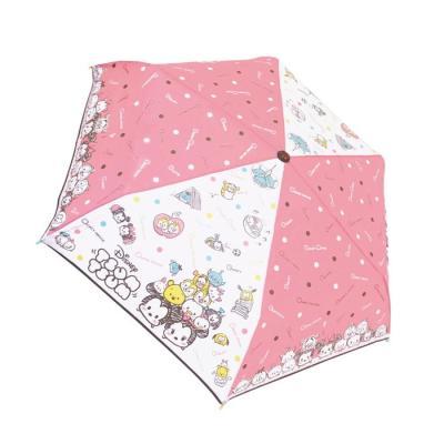 접이식우산 츠무츠무 큐트