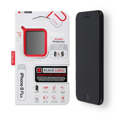 PB 아이폰8 플러스 사생활 보호필름 BLACK LABEL