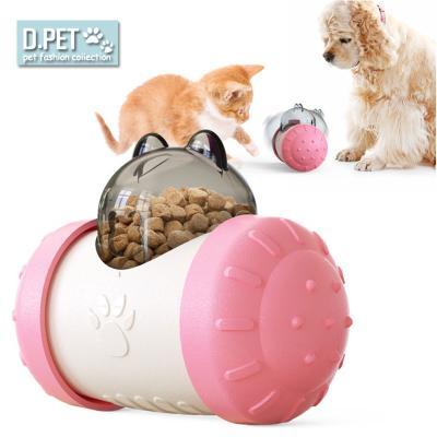 고양이 강아지 애견 간식볼 장난감