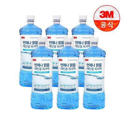 [3M]언제나 맑음 에탄올 사계절 워셔액 1.8L 6개
