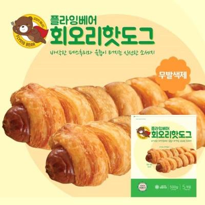 [원더그린] 플라잉베어 핫도그 5종