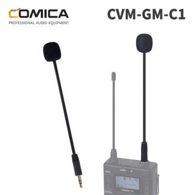 코미카 젠하이져타입 풀메탈 구스넥라인 GMC1