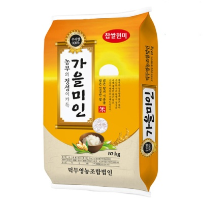 [가을미인] GAP인증 호남평야 찹쌀현미 10kg