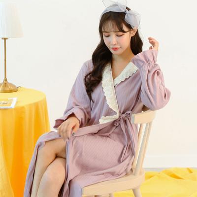 메리핀 로맨틱 퍼플 가운잠옷