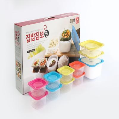 집밥 점보3호 세트 11종 전자레인지 밀폐용기