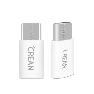 크레앙 USB-C to 마이크로 USB 어댑터 (CRETYPECADP)