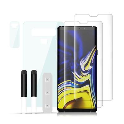 갤럭시 노트9 풀커버 UV 강화유리 필름 2매