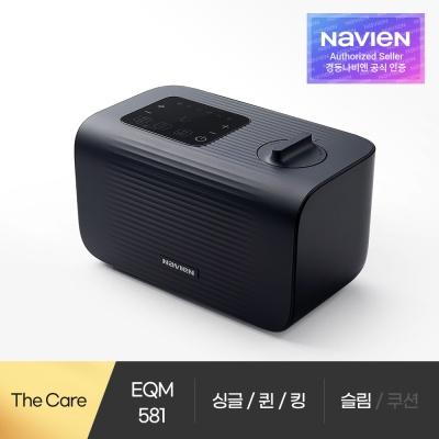 경동나비엔 더 케어 슬림형 온수매트 EQM581