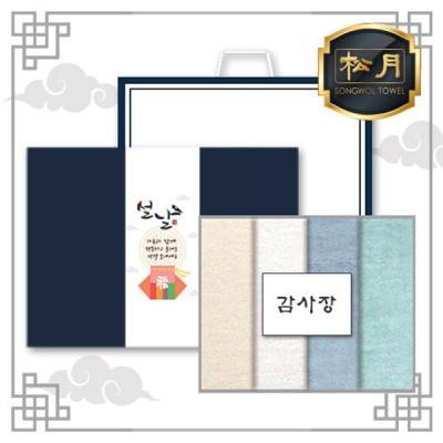송월 호텔 130g 4P 설 선물세트
