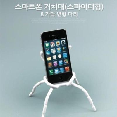 coms 스마트폰 거치대 스파이더형 화이트 8다리
