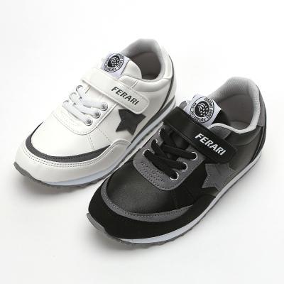 마미 페라조깅 180-230 아동 주니어 키즈 운동화 신발