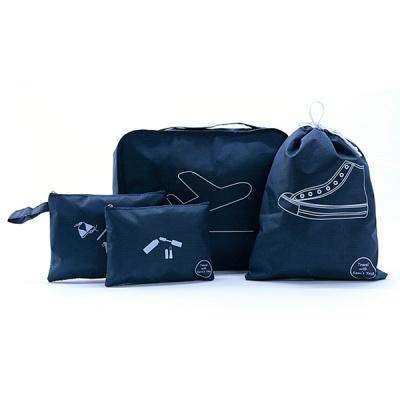 빠띠라인 여행용 의류 신발 파우치 4종세트