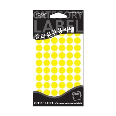 [대용량] 칼라분류용 20-303Y (노랑)