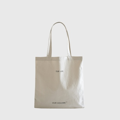 MarketBag OS-Lightgray