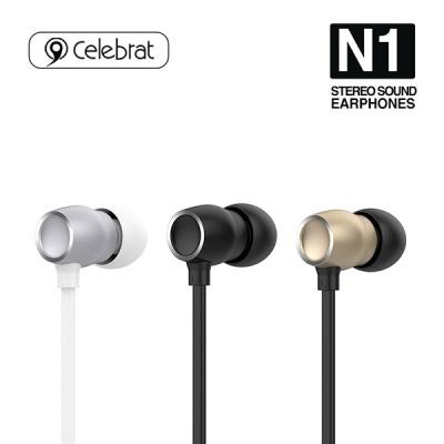 셀라브랏 N1 이어폰