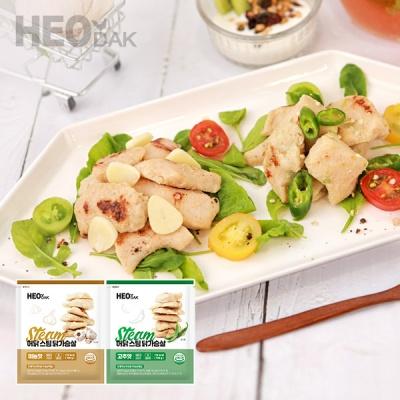 [허닭] 스팀 닭가슴살 2종 100g 혼합 10팩