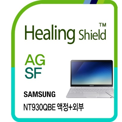 노트북 펜 NT930QBE 저반사 액정+외부3종 필름 세트