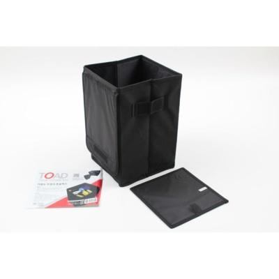 토드 트렁크 콘솔박스 트렁크박스 정리함 수납박스