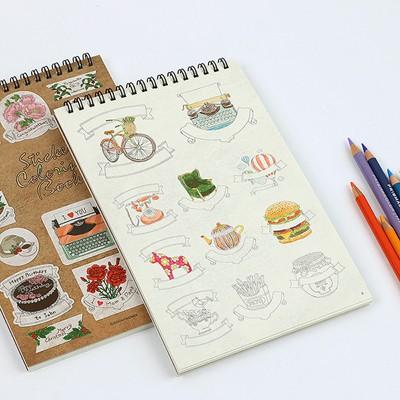 스티커 컬러링북