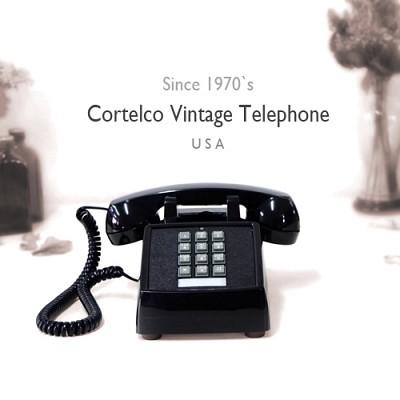 Made in USA 코텔코 빈티지 데스크 유선전화기 블랙
