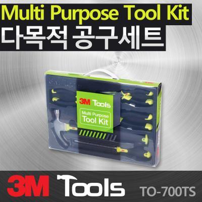 3M TO-700TS / 수공구 5종 공구세트, Tools Set