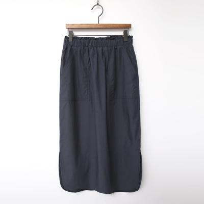 Nylon Cotton Pocket Skirt