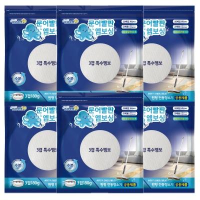 항균99.9%문어빨판엠보싱3겹 원형물걸레청소포 100매