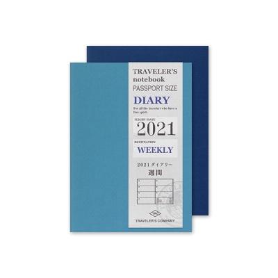 2021 트래블러스노트 Weekly (패스포트)