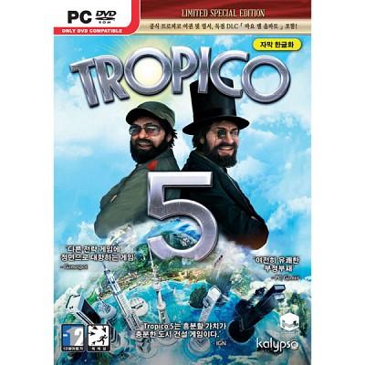 [PC-DVD] 트로피코 5 리미티드 에디션