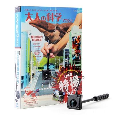 [대인의과학] vol.40 USB 특수촬영 카메라