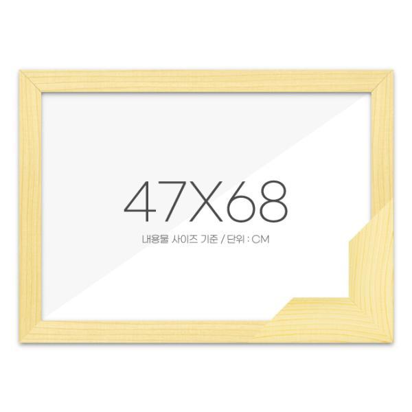 퍼즐액자 47x68 고급형 우드 미송