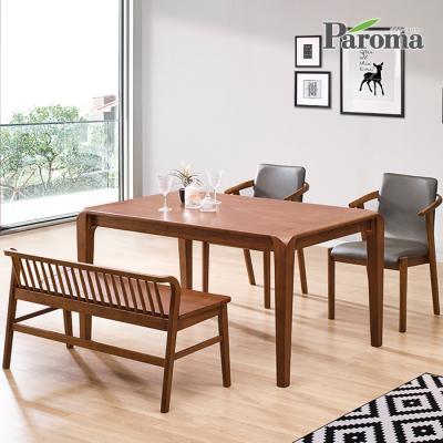 파로마 엘라 4인 벤치형 식탁세트 IR03