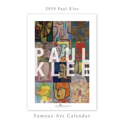 [2019 명화 캘린더] Paul Klee 파울 클레 Type B