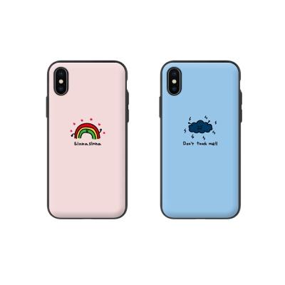 [애플/아이폰] 웨더 마그네틱 자석 도어 범퍼케이스
