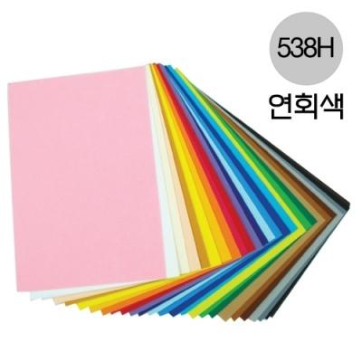 [청양토이] 칼라펠트접착45*30 (538H) 연회색 [개/1]  106578