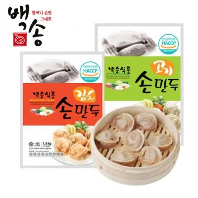 [백송만두] 고기만두 1.4kg+김치만두 1.4kg