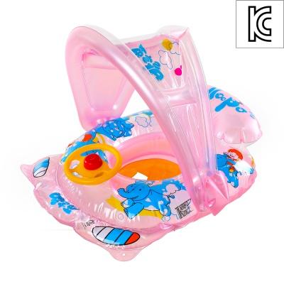 발루뽀 그늘막 보행기 튜브(핑크) (3-5세용)