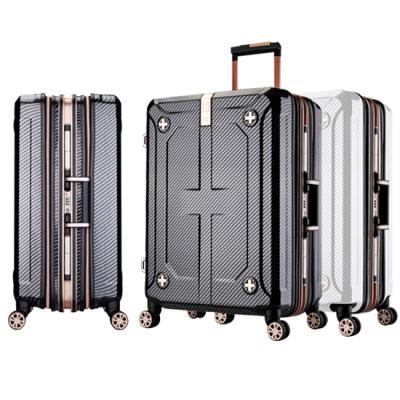 [레전드워커]6707-69 MAX PLUS 더블확장기능 메탈프레임 대형 여행가방