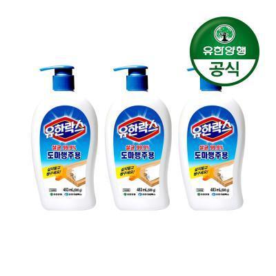 [유한양행]유한락스 도마행주용 세정제 500g 3개