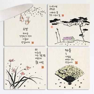 if509-멀티액자_힘이되는글