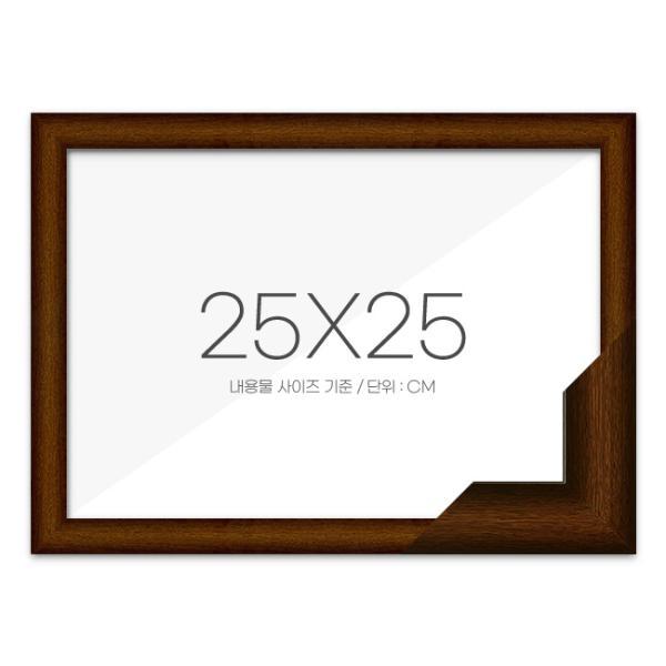 퍼즐액자 25x25 고급형 우드 브라운