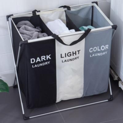 빨래 통 세탁 보관함 바구니