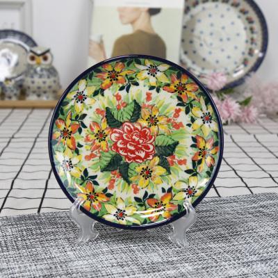 폴란드그릇 아티스티나 원형 접시 16cm 유니캇u4883