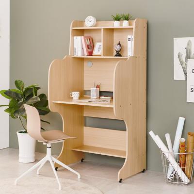 나르샤 집중력 1인 가정용 독서실책상 H1600