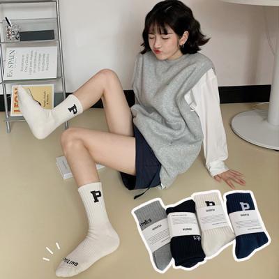 퍼스키 사계절 여성 패션양말 반삭스