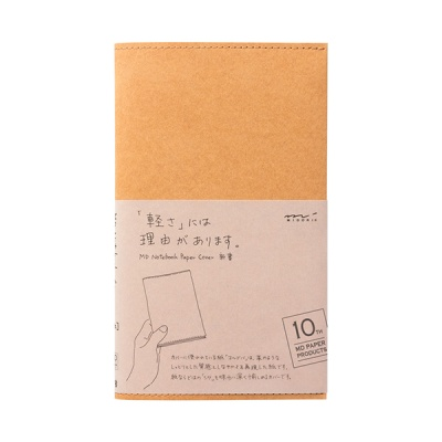 MD 노트 커버 [紙] 10th Cordoba 카멜 (M)
