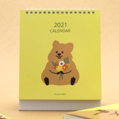 [영이의숲]2021 캘린더