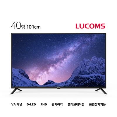 루컴즈 40인치 Full HD TV T4002C 스탠드형 택배발송