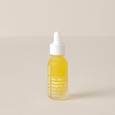 [원데이즈유] 꿀광 앰플 세럼 20ml